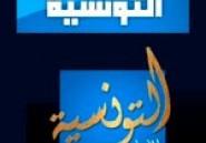 Après avoir affiché un nouveau logo pour Attounissia tv, Slim Riahi reprend l'ancien logo
