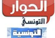Tunisie-Média : Tahar Ben Hassine va enlever le logo d'Ettounsia TV