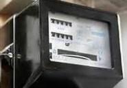 Invention anti-fraude électrique