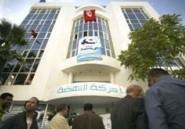 Tunisie en crise : Ennahdha use de la désinformation pour diviser l'opposition