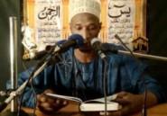Mauritanie :  Cérémonie de distinction en l'honneur de 100 étudiants récitant le saint Coran