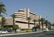 Tunisie : Ouverture des guichets des banques durant le congé de l'Aid El Fitr
