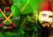 Ennahdha et les Frères musulmans, le mythe de la filiation