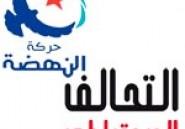 Rached Ghanouchi accepte le gouvernement d'union nationale