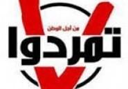 Le mouvement Tamarod quitte le Front du Salut National