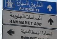 Nomination de Slim Kara Borni, PDG de la société Tunisie autoroutes