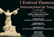 Un métissage culturel maroco-espagnol en clôture du 1er Festival international du flamenco de Tanger