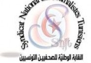 Le SNJT maintient la grève générale des médias pour le mardi 17 septembre
