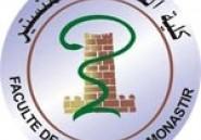 Démission collective du Conseil Scientifique de la faculté de Pharmacie de Monastir