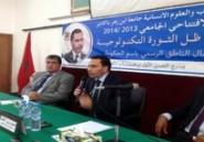 Agadir : Le ministre Mustapha El Khalfi anime un cours universitaire