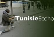 L'économie tunisienne : le sujet tabou !