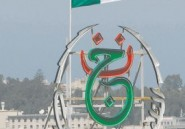 Revue de Presse. Match Burkina Fas-Algérie : les dessous du piratage d'Al-Jazira par l'ENTV