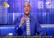 Une chaîne égyptienne diffuse des images d'un bombardement russe... qui sont tirées d'un jeu vidéo