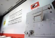 Tunisie: la propagande au coeur de la dernière audition publique de l'IVD