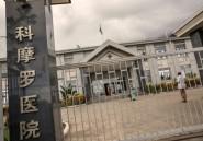 Aux Comores, la faillite annoncée de l'hôpital chinois de Bambao