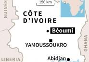 Côte d'Ivoire: 7 morts, 44 blessés dans des affrontements interethniques