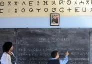 Maroc: adoption d'une loi pour généraliser la langue amazighe