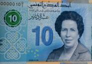 Tunisie: un billet de banque pour saluer la première femme médecin du Maghreb